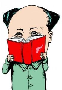 Mao lukee dekkaria