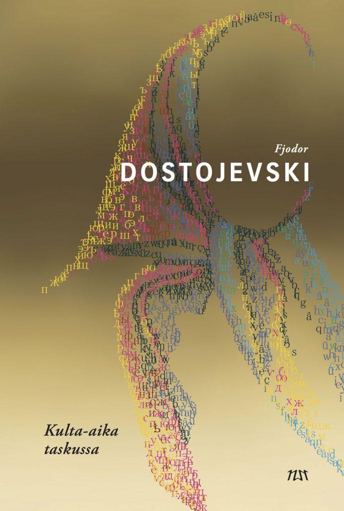 1444051386_dostojevski-kulta-aika-kansi-painolaatu