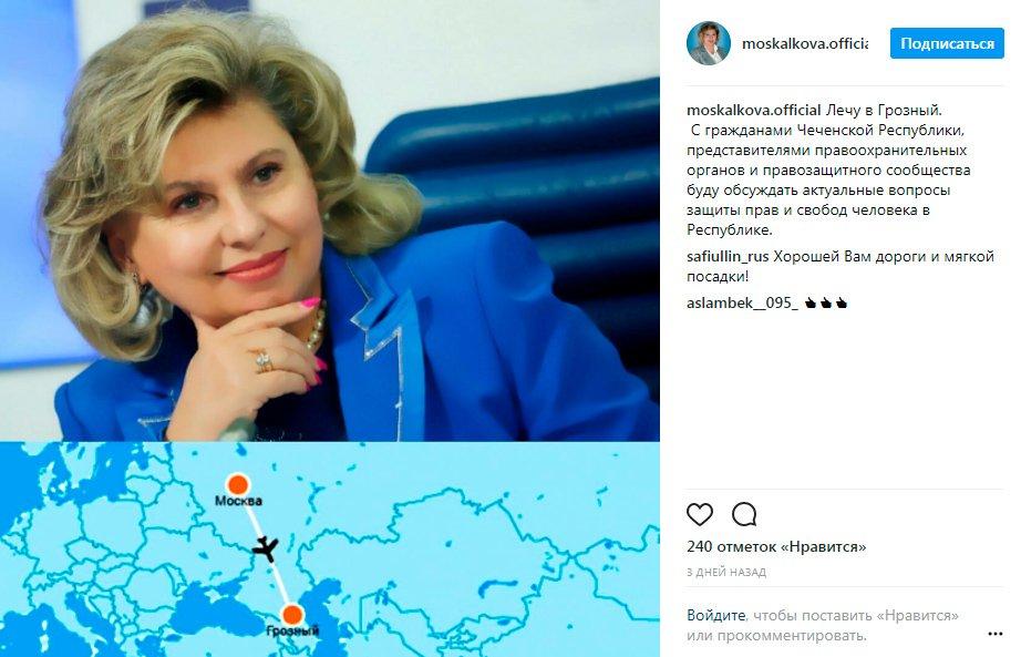 Tatjana Moskalkovan Instagram-julkaisu, jossa hän ilmoittaa matkustavansa Tšetšeniaan.
