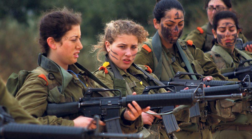 Flickr_-_Israel_Defense_Forces_-_Female_Soldiers_Practice_Shooting