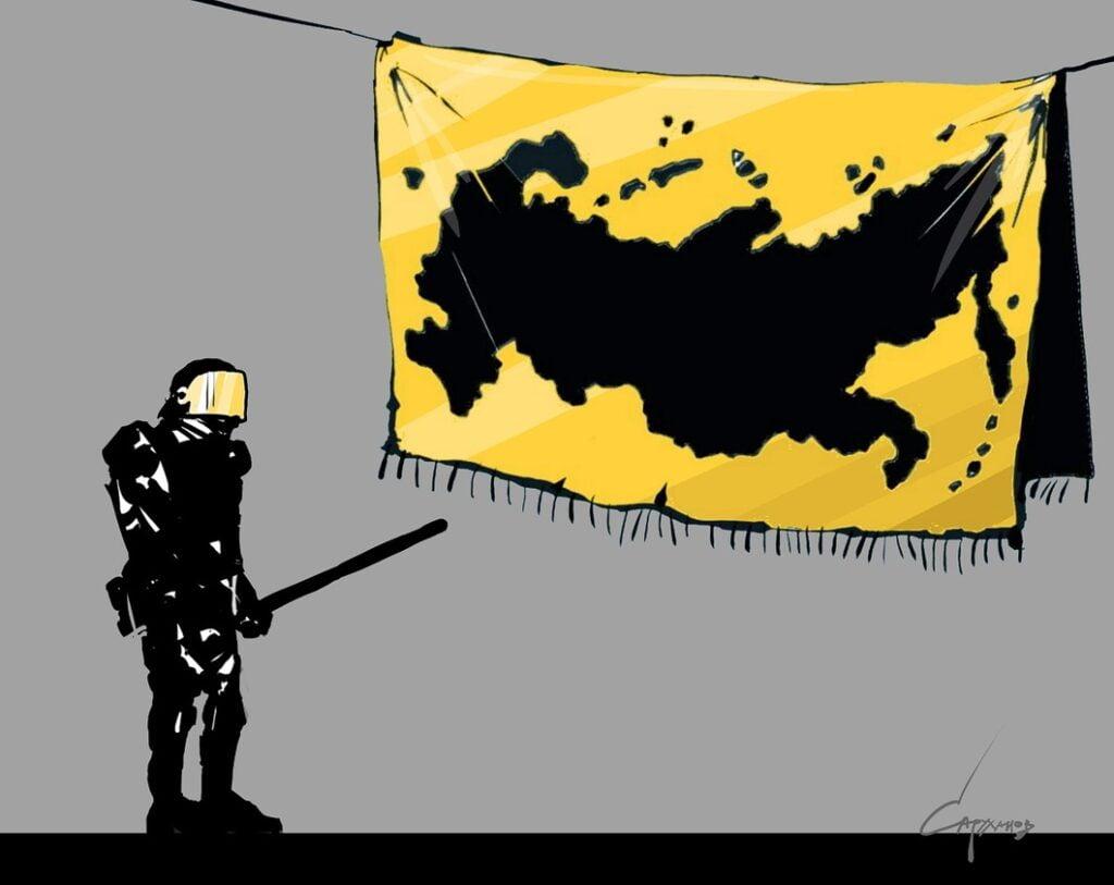 Venäjän kolmas tie